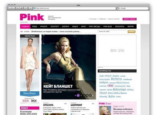 Russian Web Design - Pink.