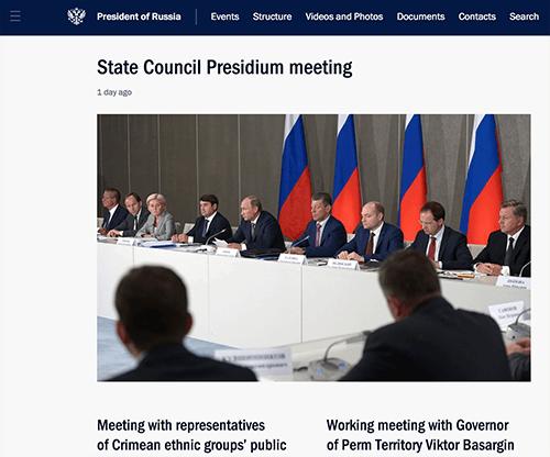 Kremlin.ru, the frontpage.