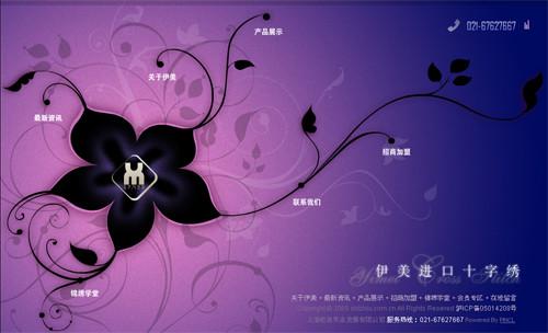 Yimei