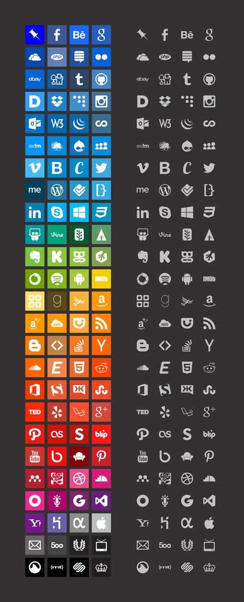 Brand Icons [Freebie]