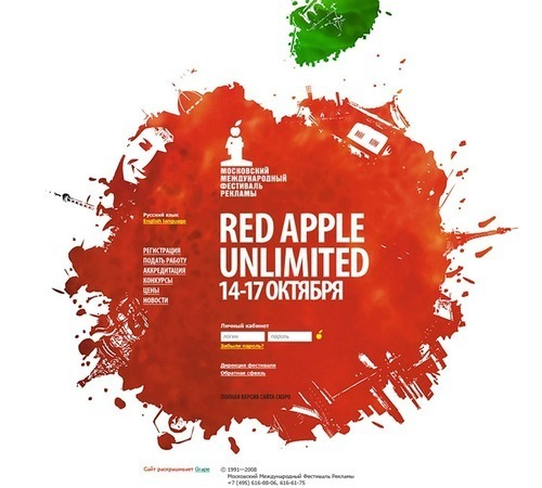 Russian Web Design - Red Apple 18
