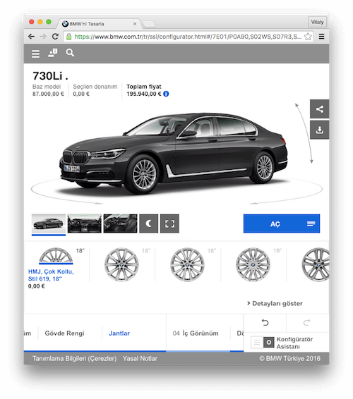 BMW Configurator
