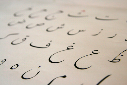Early sketches of Zapfino Arabic.