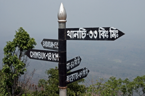 Wayfinding and Typographic Signs - mountain-distance-indicator