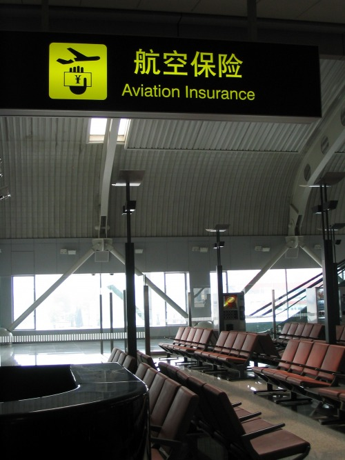 Wayfinding and Typographic Signs - aviation-insurance