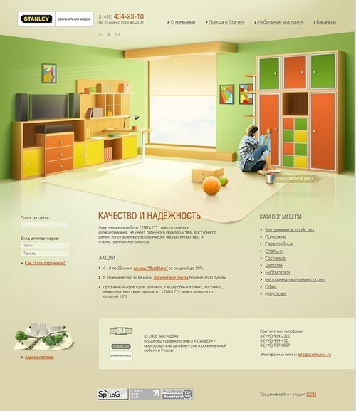 Russian Web Design - Stanley.