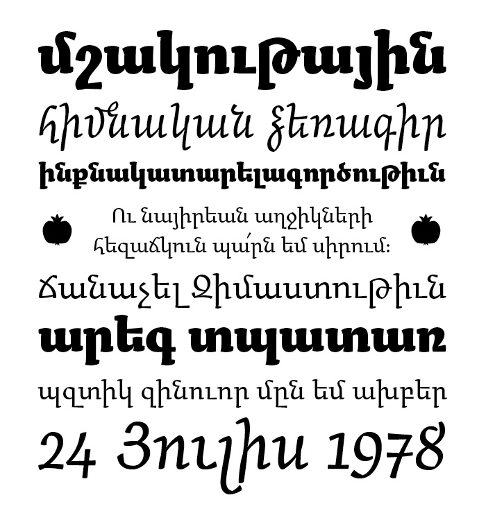 The Beauty Of Typography Writing Systems And Calligraphy Part 2