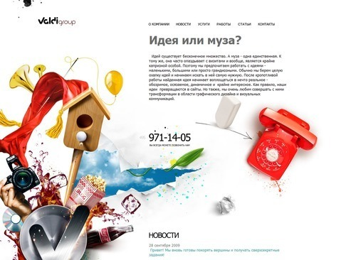 Russian Web Design - ValdiGroup