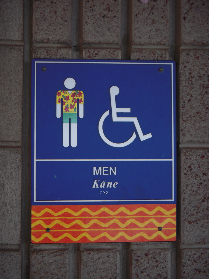 WC And Restroom Signs Part Smashing Magazine - International bathroom signs