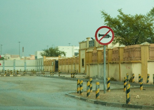Wayfinding and Typographic Signs - no-horns-qatar